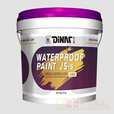 点击查看JS单组份液体防水涂料详细说明