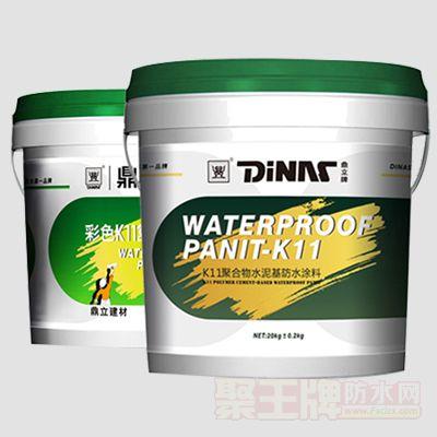点击查看K11聚合物水泥基防水涂料详细说明