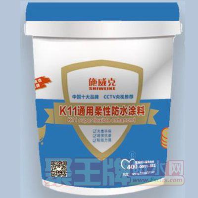 上海k11通用防水涂料厂家 质量可靠保证