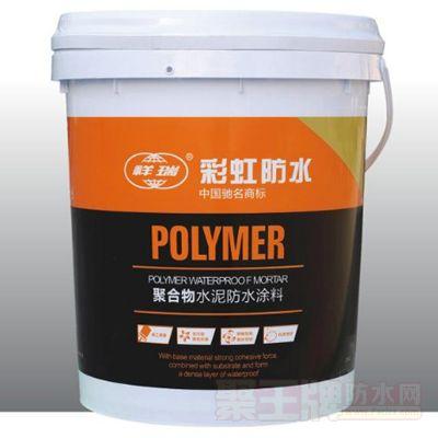 点击查看聚合物水泥复合防水涂料详细说明
