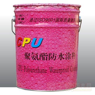 点击查看CPU聚氨酯防水涂料(单组份)详细说明