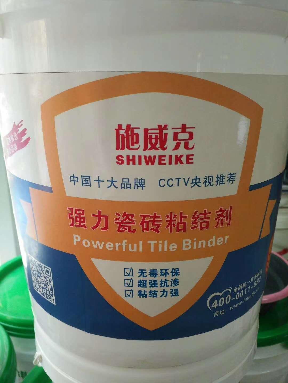 湖南强力瓷砖粘结剂 质量好 成本低