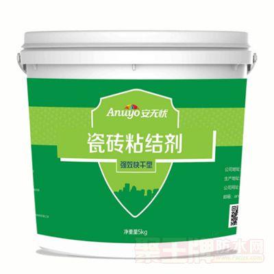 瓷砖粘结剂II型