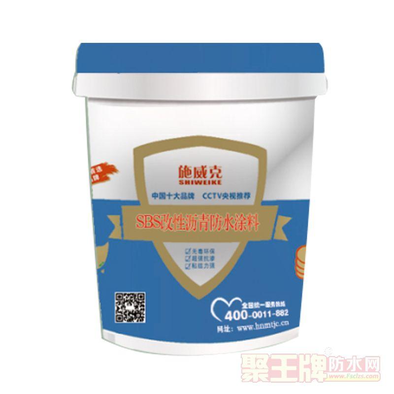 SBS改性沥青防水涂料河南厂家直销