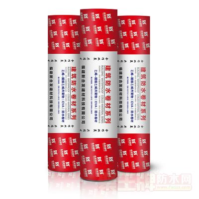 乙烯-醋酸乙烯共聚物(EVA)防水卷材