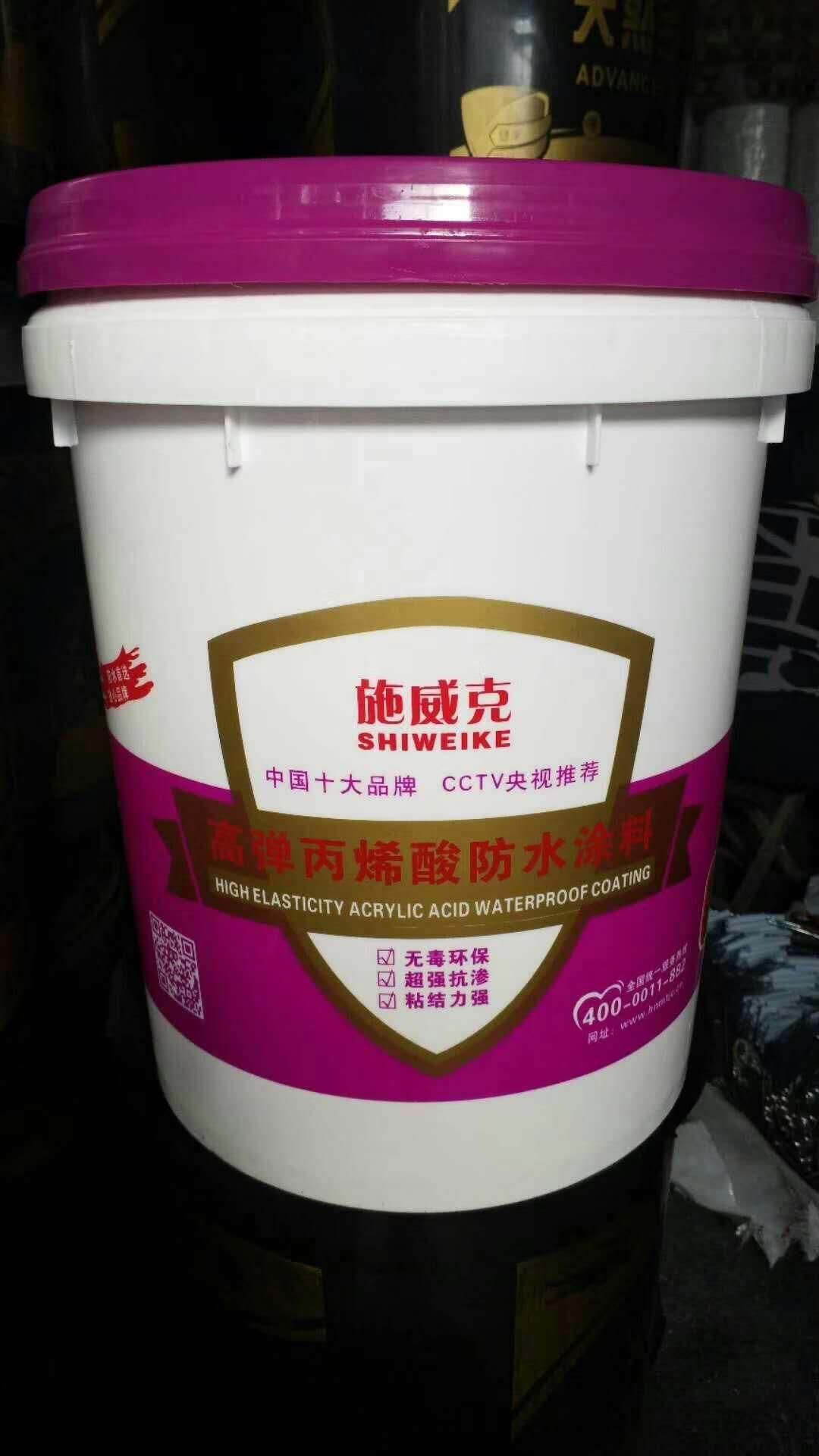 湖南丙烯酸防水涂料用于金属物面及彩钢瓦