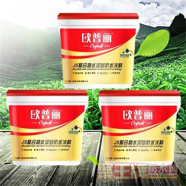 美斯特防水涂料品牌供应JS防水涂料