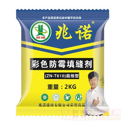 彩色防霉填缝剂 产品图片