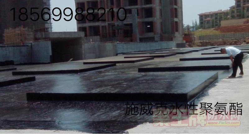 施威克环保型水性聚氨酯防水涂料