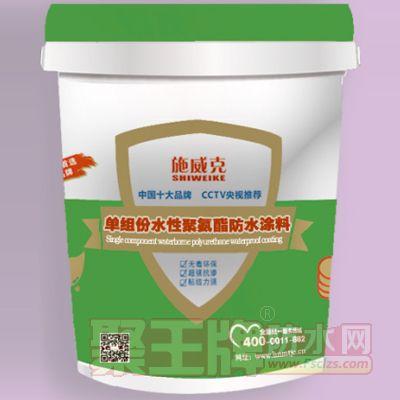 水性聚氨酯质量好 施工简便