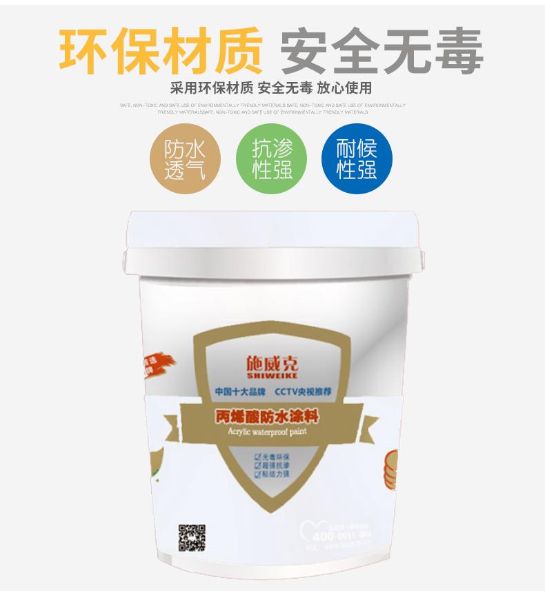 河南高弹丙烯酸质量有保证防水涂料