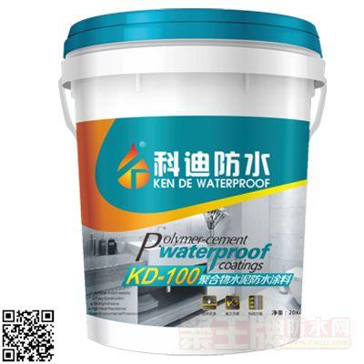 KD-100聚合物水泥防水涂料 产品图片