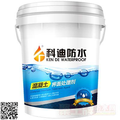 混凝土界面处理剂 产品图片