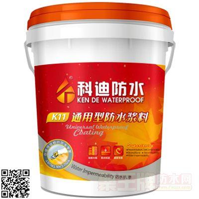 K11通用型防水浆料 产品图片