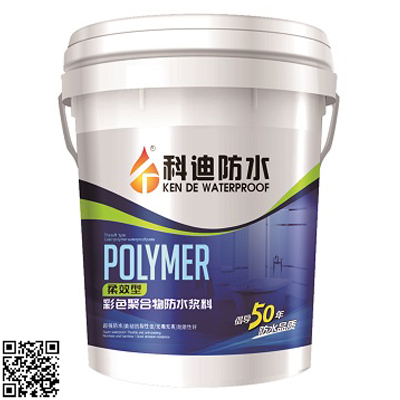 柔效型彩色聚合物防水浆料 产品图片