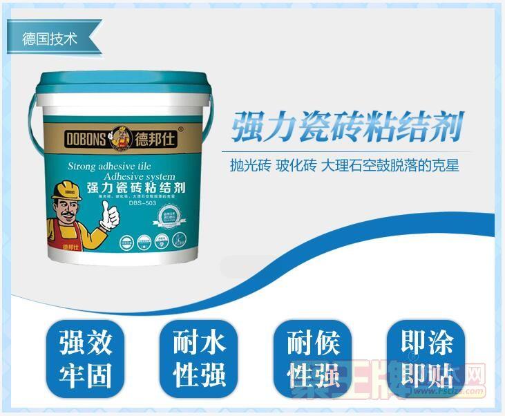 瓷砖粘接剂|强力瓷砖粘接剂十大品牌