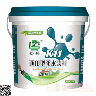 果真K11通用型防水涂料