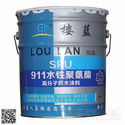 911水性聚氨酯 产品图片