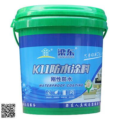 K11防水涂料刚性防水