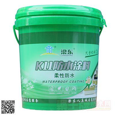 K11防水涂料柔性防水 产品图片