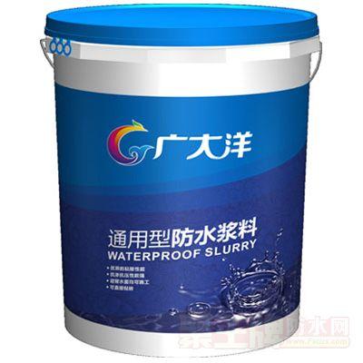 通用型防水浆料