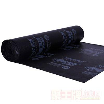 欣城防固FG360-湿铺聚合物改性沥青防水卷材
