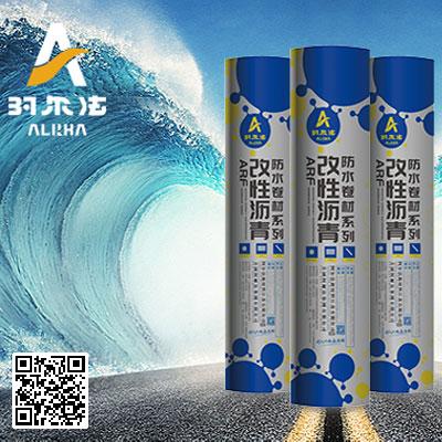阿尔法弹性体(SBS)改性沥青防水卷材 产品图片