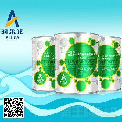 食品级—无溶剂环保型ARF防水涂料(单组份聚氨酯) 产品图片