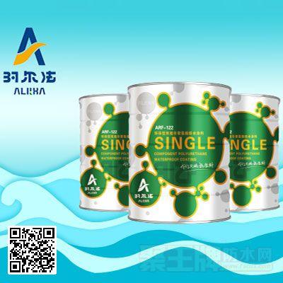 双组份环保型聚氨酯防水涂料 ARF-122 产品图片