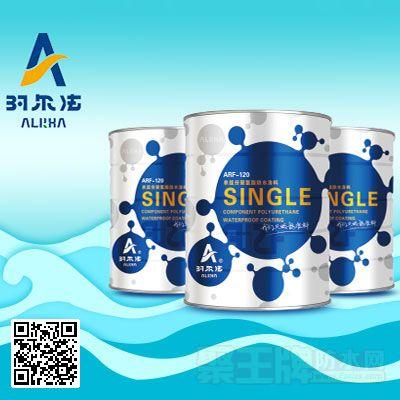 单组份聚氨酯防水涂料 ARF-120