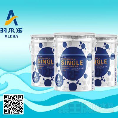 单组份聚酯氨酯防水涂料(水性)ARF-130