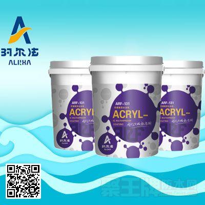 丙烯酸防水涂料 ARF-131