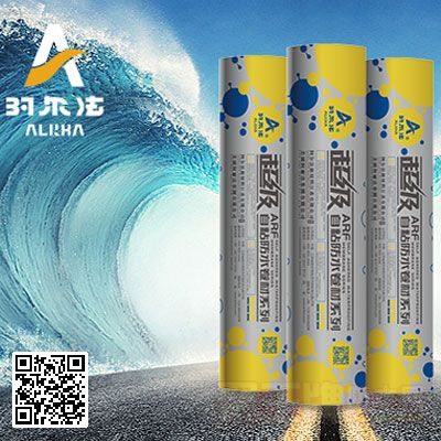 超级自粘防水卷材(极端高低温均可施工、耐穿刺、可修复自愈性)ARF-102X详细说明