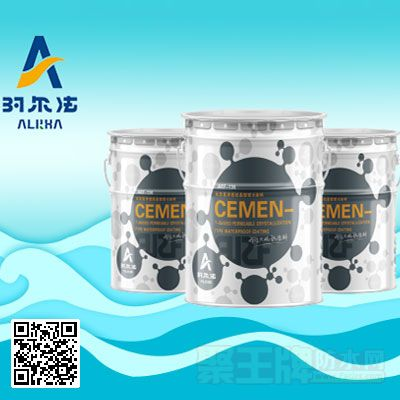 水泥基渗透结晶型防水涂料 ARF-136