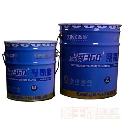 JG360-PU双组份聚氨酯防水涂料 产品图片