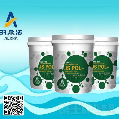 JS聚合物水泥基防水涂料ARF-132