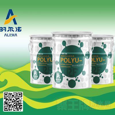 阿尔法防水堵漏材料 聚氨酯发泡止水剂(亲水性) ARF-126