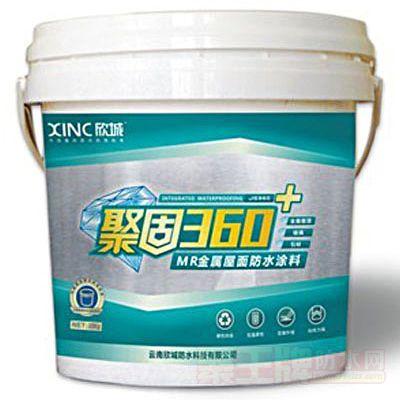 JG360-MR金属屋面防水涂料 产品图片
