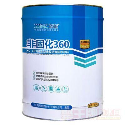 JG360-非固化橡胶沥青防水涂料