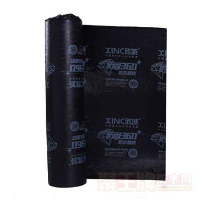 FG360-耐根穿刺防水卷材