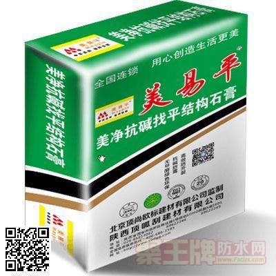 美易平-美净抗碱找平结构石膏