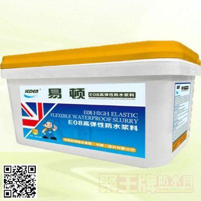点击查看英国易顿E08高弹性防水浆料详细说明
