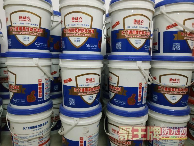 武汉k11通用柔韧卫生间厨房专用防水