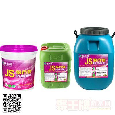 点击查看瑞卡茜JS聚合物水泥基防水涂料详细说明