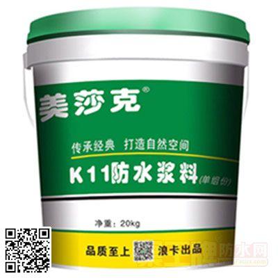 点击查看K11防水浆料详细说明