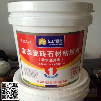 液体石材粘结剂 产品图片