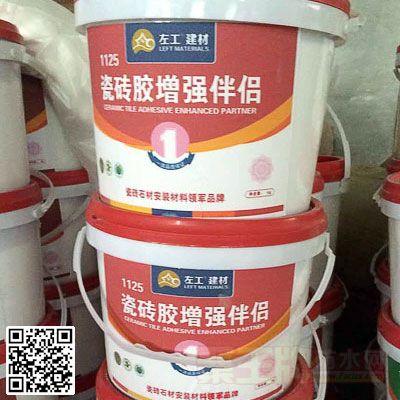 瓷砖胶 产品图片