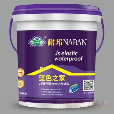 点击查看JS弹性聚合物防水涂料详细说明