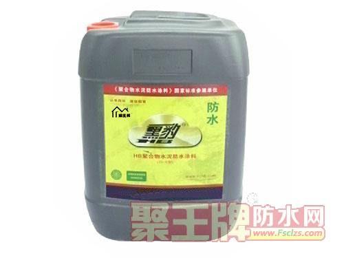 深圳正宗黑豹防水涂料厂家,黑豹牌防水材料