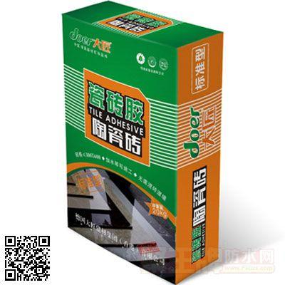 大匠陶瓷砖专用瓷砖胶(标准型) 产品图片